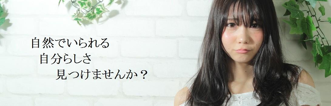 IMG_4215スライド